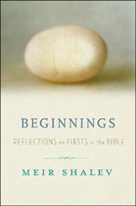 Beginnings Meir Shalev